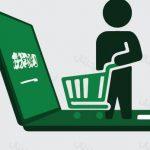خضوع التجارة الالكترونية في المملكة للضريبة المضافة