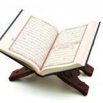 طبيعة الجن فيما بين القرآن الكريم و العلم الحديث