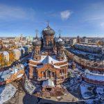 مدينة ايفانوفو الروسية بالصور