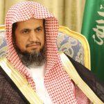سعود بن عبدالله المعجب أول نائب عام بالمملكة