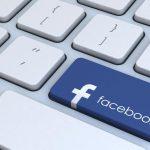 أهمية الإعلان التجاري على الفيس بوك وكيفية الاستفادة منه