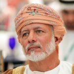 رؤية سلطنة عمان لإعلان القدس عاصمة لإسرائيل