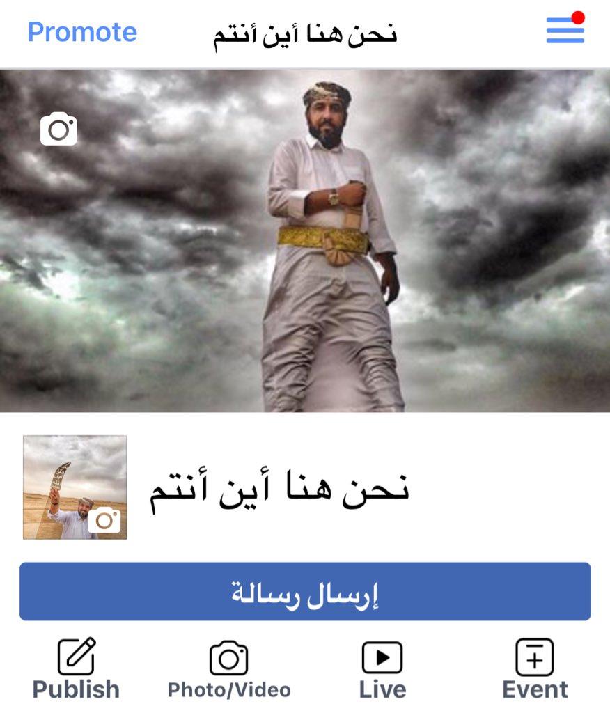 محمد العرب مراسل العربية في اليمن اسد من اسود الجزيرة العربية