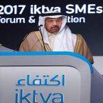 دور بنك الصادرات في دعم إقتصاد المملكة