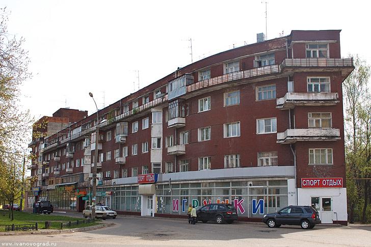 السفينة - مدينة ايفانوفو الروسية