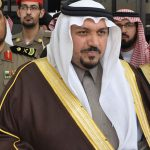 السيرة الذاتية لسمو الأمير فيصل بن مشعل آل سعود