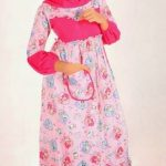 مجموعة من الملابس الإسلامية للأطفال