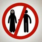 جهود الكويت في التصدي للتحرش بالمدارس و الجامعات