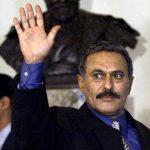 تعليق المملكة على مقتل الرئيس اليمني علي عبدالله صالح
