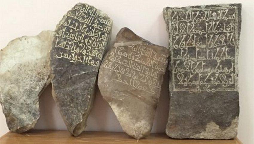 صور التعريف بمعرض روائع آثار المملكة ومحطاته
