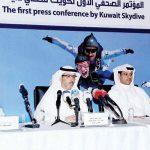 افتتاح أول مركز للقفز الحر في الكويت