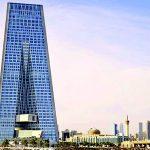 الطراز المعماري لبنك الكويت المركزي الجديد