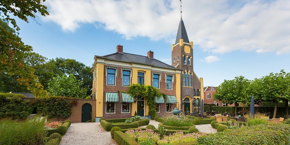 مدينة خرونينغن - مدينة خرونينغن الهولندية