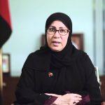 السيرة الذاتية للوزيرة مريم محمد خلفان الرومي