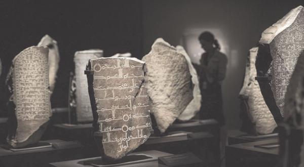 صور التعريف بمعرض روائع آثار المملكة ومحطاته معرض-روائع-اثار-المملكة.jpg