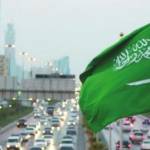 معلومات عن ملاك يوسف ملكة جمال السعودية