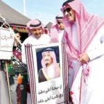"""فعاليات مهرجان """" ناركم حية """" بالمدينة المنورة"""
