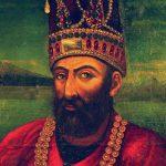نادر شاه مؤسس الدولة الأسيوية