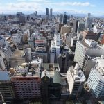 جولة سياحية في مدينة ناغويا اليابانية
