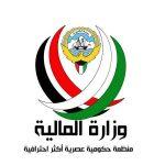 تفاصيل ميزانية الكويت بالأرقام لعام 2017