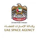 اهداف مجلس شباب وكالة الإمارات للفضاء