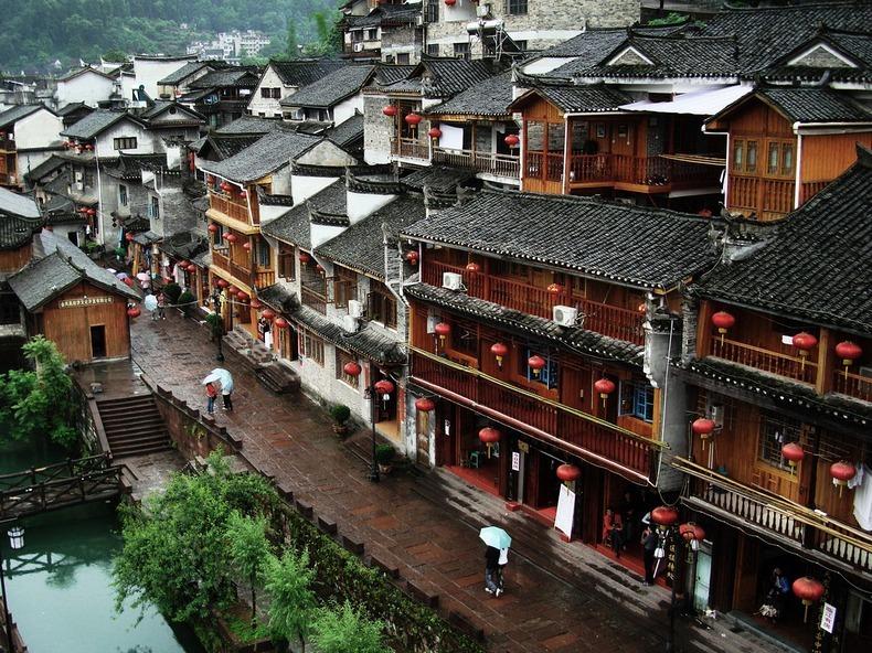 مدينة - معلومات سياحية عن مدينة فانغهوانغ