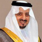 السيرة الذاتية للأمير فيصل بن خالد بن عبد العزيز