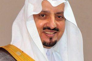 السيرة الذاتية للأمير فيصل بن خالد بن عبد العزيز | المرسال
