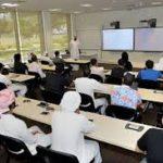 جهود الهيئة القومية للتعليم في الامارات