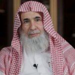 التعريف بالشيخ ناصر بن سليمان العمر