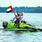تقرير عن انواع الرياضة المائية في الامارات