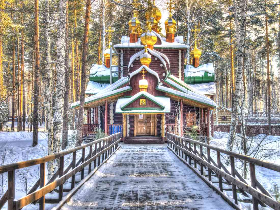 في مدينة يكاترينبورغ - مدينة يكاتيرينبورغ الروسية