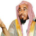 الشيخ عبد الله المطلق يحذر من البتكوين والعملات الرقمية