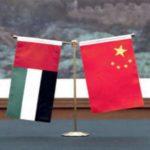 اعفاء الاماراتيين من تأشيرات السفر المسبقة للصين