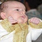 طقوس الاحتفال بقدوم المولود في المغرب