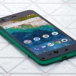 جوال شارب Aquos S3 الجديد مدعوم بـ Android One