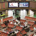 أنظار المستثمرين تتجه نحو بورصة الكويت في 2018