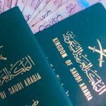 طرق الحصول على تأشيرة اليابان السياحية والتعليمية والإقامة