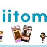 سبب إغلاق شركة نينتيندو لتطبيق ميتومو
