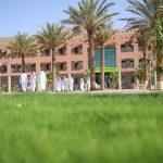 تخصصات جامعة الجوف ونظام الدراسة فيها