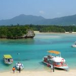 جزيرة إشيغاكي اليابانية تتصدر قائمة أفضل الوجهات السياحية في العالم