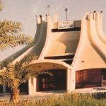مسابقات شعرية تطلقها ديوانية شعراء النبط بالكويت