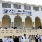البوابة الإلكترونية لصحيفة رابطة العالم الإسلامي