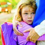 رهاب الانفصال عند الاطفال وكيفية التغلب عليه