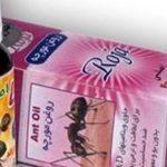 طرق استخدام زيت النمل لتقليل نمو الشعر الزائد