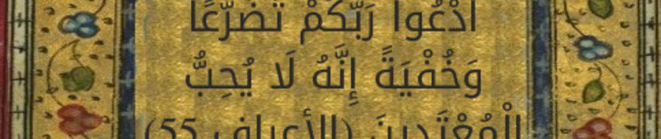 صحة كتاب مقاليد السموات والارض