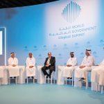 مبادرة حوار القمة العالمية للحكومات 2018 في الامارات