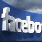 أهمية اختراع الفيس بوك لوحدة زمنية جديدة