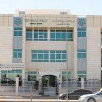 افتتاح مركز بيفرلي هيلز الطبي بأبو ظبي