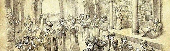 تاريخ بغداد المكتبة الوقفية
